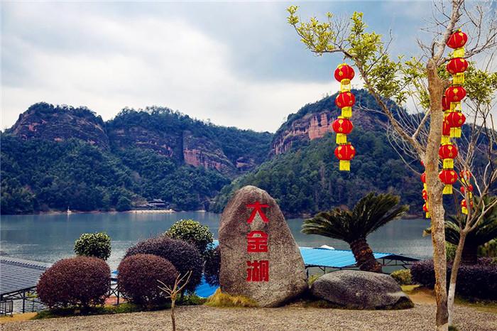 【深呼吸】三明+泰宁+武夷山+沙县双飞6日游